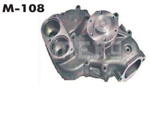 Daimler Chrysler HCV Water Pump